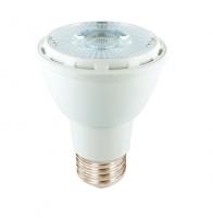 Integral PAR20 LED spot 6 watt extra warm wit 2700K dimbaar